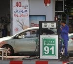 Should the U.S. pay higher gas prices for the Saudi strike?
