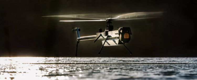 Do you worry drones could be invading your privacy and spying?