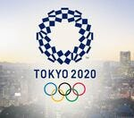 Tokyo Olympics coming soon! Will you be watching?