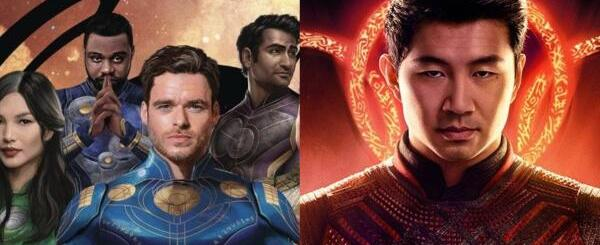 Which of these MCU movies are you more intrigued to see after the trailers?